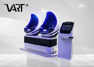 China Super Cool Led Lighting 2 Seats 9D Virtual Reality Cinema vr pod 9D Theater with 5 special effects on sale