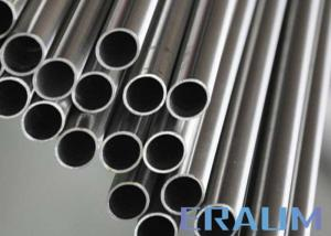 China ASTM B622 Nickel Alloy Tube For Chemical Environments , Alloy G-35 / UNS N06035 Seamless Tubing on sale