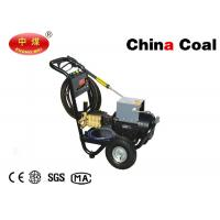 2900GF Gasoline High Pressure Washer Professional5.5HP Industrial Cleaning Equipment