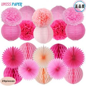 20pcsset hot birthday parties weddings wedding decorationspaper 20pcsset hot birthday parties weddings wedding decorationspaper strips paper lanterns paper flower balls 26sets mightylinksfo