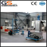PS material extruder with underwater pelletizing machine line
