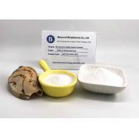 Granulated DC Grade Glucosamine Sulfate Sodium Chloride With Good Flowability