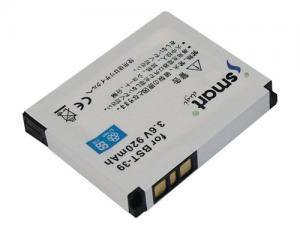 China 1200mAh BA750 battery for sony ericsson xperia Arc x12 on sale