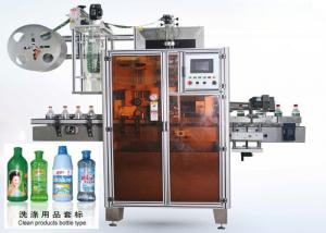 China Middle Body Shrink Sleeve Labeling Machine Stainless Steel Shrink Label Machine on sale