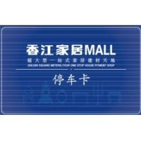 China 13.56mhz Writable RFID Access Control Hotel Key Proximity Card with NTAG213 NFC Smart Card on sale
