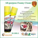 Produtos químicos espumosos biológicos da limpeza do carro para o agregado familiar/banheiro, mobília