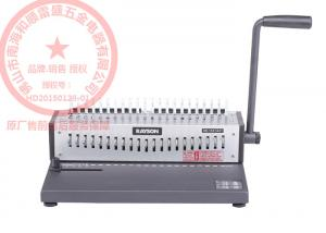 China Steel Office Binding Equipment on sale