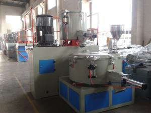 China 400 - 600Kg/h Capacity Plastic Mixer Machine , Plastic Powder Making Machine on sale
