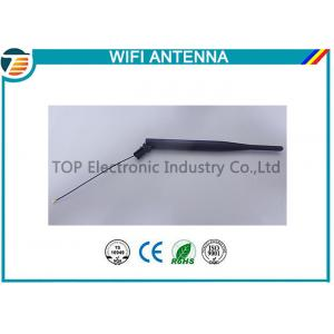 China External Directional Mini Rubber Duck 2.4 Ghz Wifi Antenna Long Range on sale