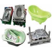 Children Bath Pot mold, plastic baby bath tub mould, injection moulding/plastic bath tub