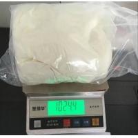 CAS 1443-52-3 - HCl White Crystalline Powder Butyryl-Fentanyl Hydrochloride, Uncut Carfentanill purity 99.7% C23H30N2O