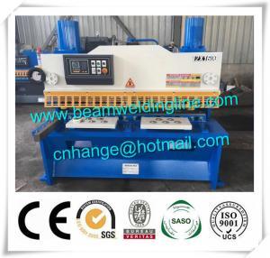 China Hydraulic Guillotine Shearing Machine , Swing Type Shearing Machine For Sheet on sale