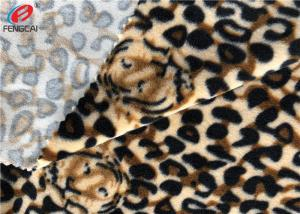 China 58 Inch Polyester Spandex Velvet Fabric Stretch Animal Printed For Upholstery on sale