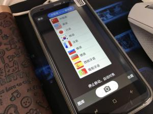 China FM Radio Handheld Language Translator Smart System WIFI Supported Easy To Learn on sale