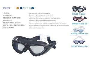 Quality 100% Eco Friendly Silicone Swimming Goggles , Anti-fog Swim Goggles for sale
