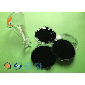China Noir de carbone thermique N550 de cendre de 0.5 % dans la poudre noire pure de Masterbatch on sale