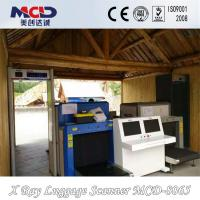 Cargo xray machine at airport high security with 800 x 650mm Tunnel