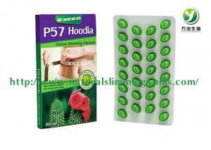 Quality P57 Hoodia Softgels de régime botanique, cactus supprime des pilules d'appétit for sale
