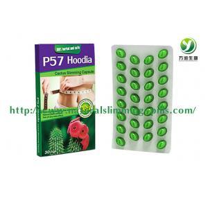 Quality П57 Хоодя ботаническое уменьшая Софтгельс, кактус подавляет таблетки аппетита for sale