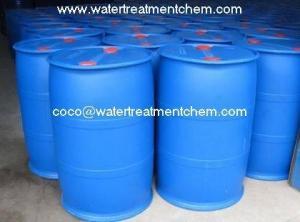 China EDTMP•Na5(Penta Sodium Salt of Ethylene Diamine Tetra (Methylene Phosphonic Acid)) on sale