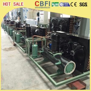 China Easy Operation Low Temperature Chiller / Air Cooled Chiller For Ice Making Machine on sale
