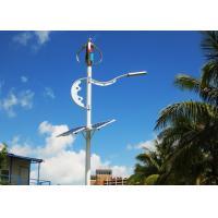 Outdoor Lighting Wind Solar Hybrid System , 7.5m Light Pole / 60W LED Lamp