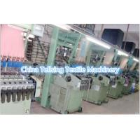 needle loom machine with jacquard for elastic ribbon of underwear,garments, sports etc.