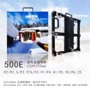 China Large High Resolution P5 Hanging Led Rental Screen Video With 32 Dots X 32 Dots on sale