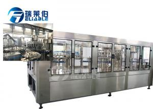 China Vertical Hot Juice Filling Machine , Small Scale Juice Bottling Equipment on sale