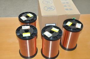 China 変圧器のための銅線のクラス130 - 180のあたりでエナメルを塗られるポリウレタン超微粉 on sale