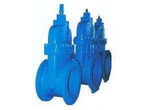 China Z45X RVCX Resilient Seated Gate Valve Dark Bar Weaker Sex Seated on sale