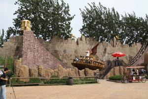 China Outdoor Playground Equipment Slides Tagada Disco , 22 Seats on sale