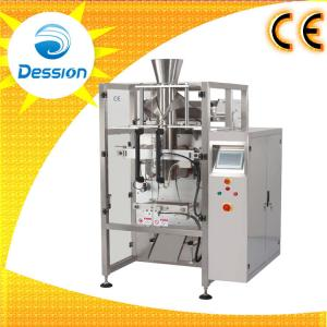 China Wrapping Machine Rusk Wrapping Machine on sale