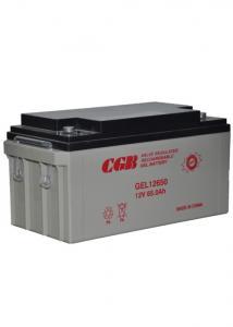 China 12V 65AH Long Life Deep Cycle Lead Acid Battery , SlaBatteries on sale