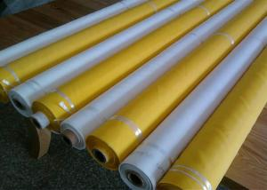 China 100 Mesh Polyester Filter Mesh Screen Roll 39 T 55 Micron Plain And Twill Weave on sale