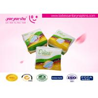 China Super Soft Comfortable Ultra Thin Female Hygiene Pads Disposable Anion Sanitary Napkin on sale