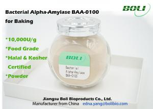 China Baking Industry Bacterial Alpha Amylase , Amylase In Bread Baking High Enzyme Activity on sale
