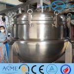 Горизонтальные питьевие скрепленные болтами стальные баки для хранения воды Eelevated с курткой димпла