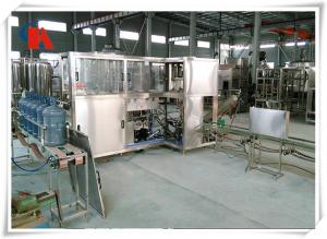 China Automatic Water Production Line Exact Liquid Level Filling Capping And Labeling Machine on sale
