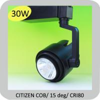 2015 NEW design CITIZEN COB 20W,25W,30W led track light dimmable