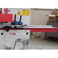 VH - M416B Four Sided Wood Planer Stable Performance,Working width25-160mm.Working thickness8-120mm