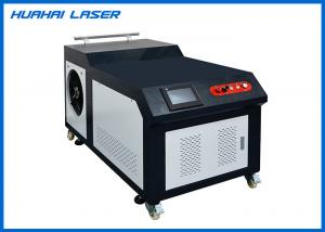 China Continuous Optical Fiber Laser Welding Equipment 1000W Bulit In Water Chiller on sale