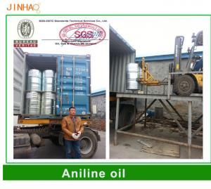 China 99.9% Aniline/aniline oil on sale