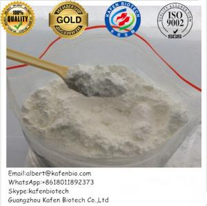 China Sell High Quality 99% Purity Veterinary Grade Abamectin Raw Powder CAS:71751-41-2 on sale