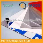 Tipo pulido de la cinta de la protección de la superficie dura de la película protectora del acero inoxidable
