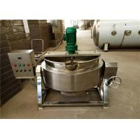 China High Efficiency Stainless Steel Jacketed Kettle / Jam Sauce Jacketed Cooking Kettle on sale