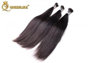 China Natural Raw Brazilian Hair Bulk For Wig Making Straight Hair Without Weft on sale