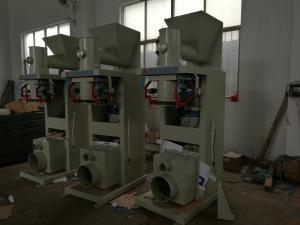 China 2500 * 800 * 2500 mm Powder Bagging Machine 4kW Automatic Packing Machine on sale