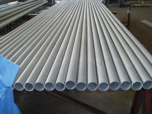 China Cold drawn / Cold rolled / Hot rolled Stainless Steel Seamless Tube 904L on sale