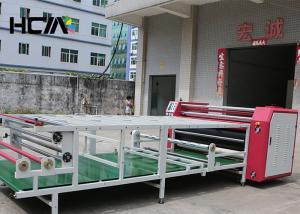 China Fabric Sublimation Printing Machine , High Precision Heat Press Printing Equipment on sale
